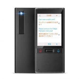 Adelaice 106 Languages Translator Device