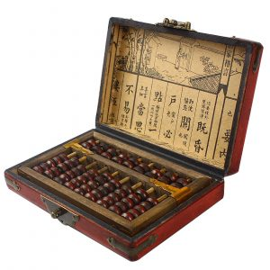 PP-NEST Abacus Chinese Calculator